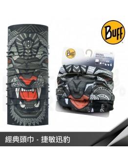 BUFF 魔術頭巾 經典頭巾 BF115217-555 捷敏迅豹